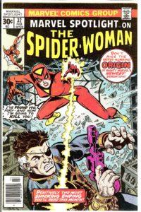 The Long Boxers - Marvel Spotlight 32